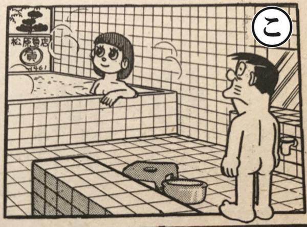 【悲報】うっかり「間違えて」女湯に入ってしまった男の末路wwwwwwwwwwwwwwwwwwwwwwwのサムネイル画像