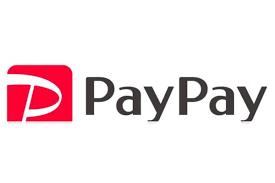 【衝撃】「PayPay」のキャンペーン、早速100%還元を受け取る猛者が現れるwwwwwwwwwwwwwwwwのサムネイル画像