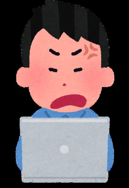 【悲報】明石家さんまさん、ネットに対し衝撃発言wwwwwのサムネイル画像