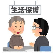 【速報】生活保護、ついに減額きたああああああああああ!!!!!!のサムネイル画像