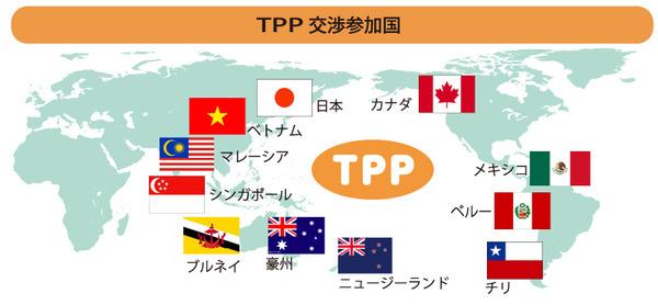 【速報】日本など11カ国が参加するTPP発効!!!→ そのメリットがコチラ・・・・・のサムネイル画像