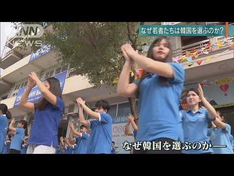 【動画】外国人労働者、日本よりも韓国を選ぶwwwwwwwwwwwwwwwwwwwwwwwのサムネイル画像
