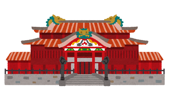 """【速報】首里城、まさかの """"バーチャル化"""" へwwwwwのサムネイル画像"""