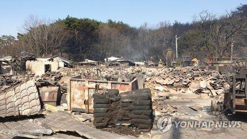 "【速報】韓国、山火事で"" あ の 国 "" と協力へwwwwwwwwwwwwwwwwwwwwwのサムネイル画像"