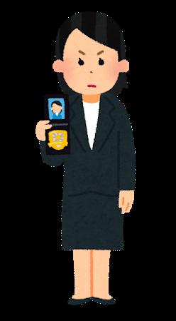 【速報】警視庁、N国・立花党首を事情聴取!!!!!のサムネイル画像