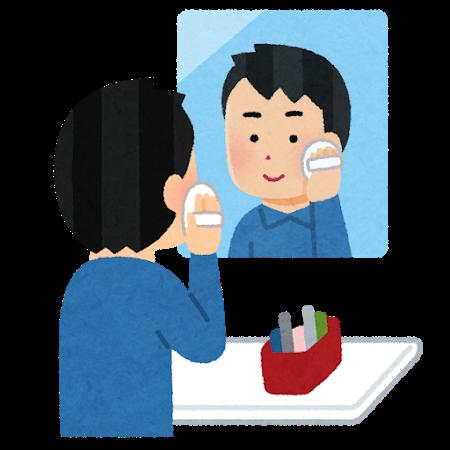 """【衝撃】NHK「中2の息子を """"化粧売り場"""" に連れて行った母親に称賛の嵐!!!」→ その内容が・・・・・のサムネイル画像"""