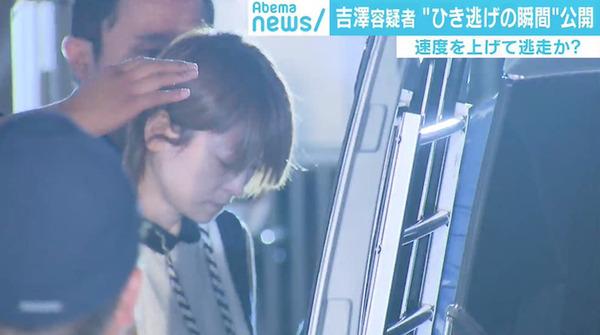 【新供述】吉澤ひとみ容疑者、「缶チューハイ」以外の飲み物の詳細がwwwwwwwwwwwwwwwのサムネイル画像