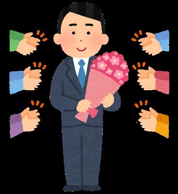 """【速報】関電トップ、""""この役職""""を辞任へwwwwwのサムネイル画像"""