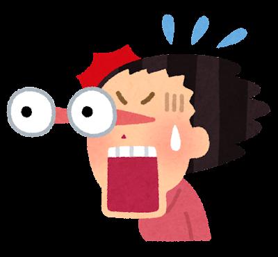 【悲報】中国当局、ソニーに罰金1700万円!!!その理由がえげつないwwwwwのサムネイル画像