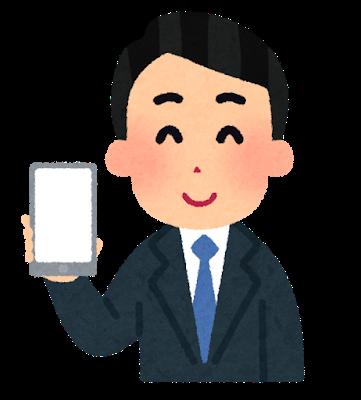 """【衝撃】NHK「ネット同時配信スタート」の """"真実"""" がこちらwwwwwのサムネイル画像"""