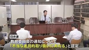 【勧告】日弁連「人工呼吸器を付けてる男子に学校が支援を!人権侵害だ!!」→ その内容が・・・・・のサムネイル画像