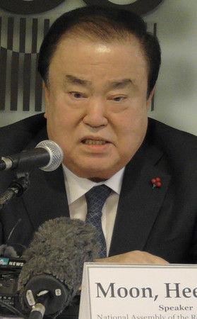 【悲報】韓国・文喜相議長、ヤケクソになり煽り始めるwwwwwwwwwwwwwwwwwwwのサムネイル画像