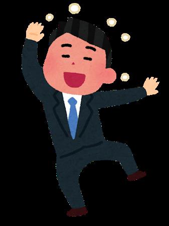 【悲報】丸山穂高議員の言動、ガチでヤバいwwwwwのサムネイル画像