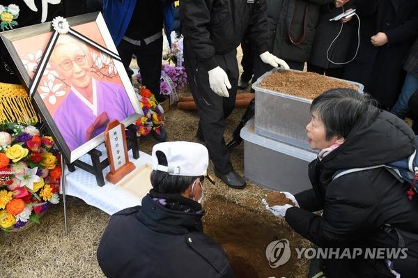 【愕然】韓国市民団体、日本政府の「名誉毀損」 を訴えるwwwwwwwwwwwwwwwwwwwのサムネイル画像