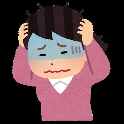 【悲惨】ラジオを突然降板した小倉優香さんのその後wwwwwwwwwwwwwwwwwのサムネイル画像