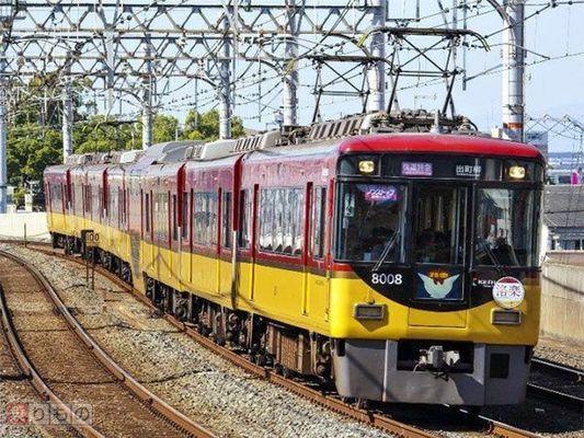 【京都】電車で女性の隣に座ろうとして「嫌がられた」男の末路が・・・・・のサムネイル画像