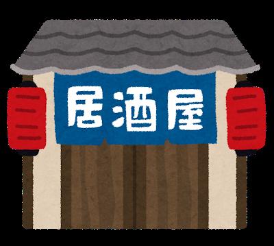 "【緊急】東京の居酒屋、ついに ""ブチ切れ"" へwwwwwwwwwwwwwww"