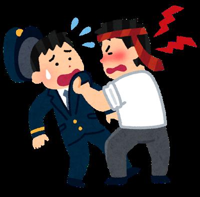 【愕然】三代目 J SOUL BROTHERS・今市隆二が泥酔トラブル!!!!!のサムネイル画像