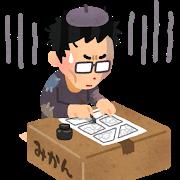 """【衝撃】「ジョジョ」の """"作画監督"""" が衝撃告発!!!!!のサムネイル画像"""