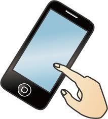 【衝撃】菅官房長官が街頭演説!!!→ 「携帯大手」へのメッセージがwwwwwwwwwwwwwwwのサムネイル画像