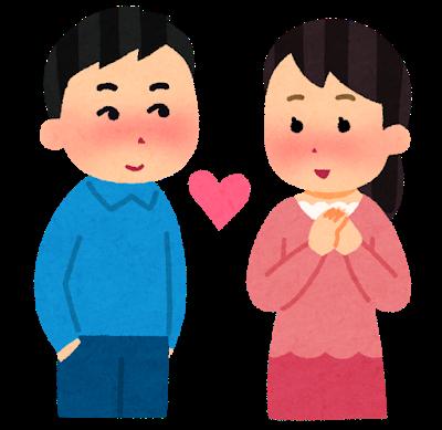 【騒然】浅田真央、熱愛!!!お相手が、まさかの人物wwwww