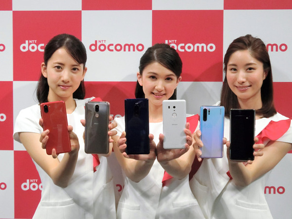 【ファーw】ドコモ、驚異の「携帯・割安購入方法」を新導入www何だコレwwwwwwwwwwwwwwwwwwwwwのサムネイル画像