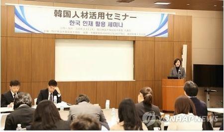 【驚愕】韓国大使館「日本企業よ!韓国人採用したいだろ?」→その結果wwwwwwwwwwwwwwwwwwwwwのサムネイル画像