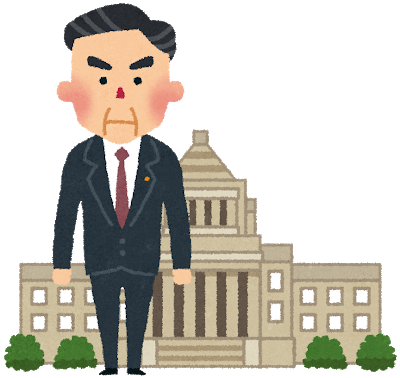 【速報】緊急経済対策、安倍首相が方針を固める!!!→その内容がコチラ・・・・・・のサムネイル画像