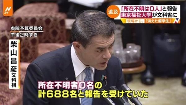news3625197_38