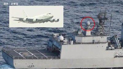 【速報】韓国・国防省「韓国軍が追跡レーダーを運用しなかった事実は変わらない!!!」のサムネイル画像