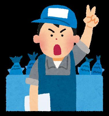 【アカン…】豊洲市場の現在、ヤバすぎる…!!!!!!!!