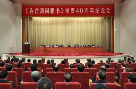 【中国】習近平「台湾よ、一緒にならないか」→ その内容がwwwwwwwwwwwwwwwwwwwww のサムネイル画像