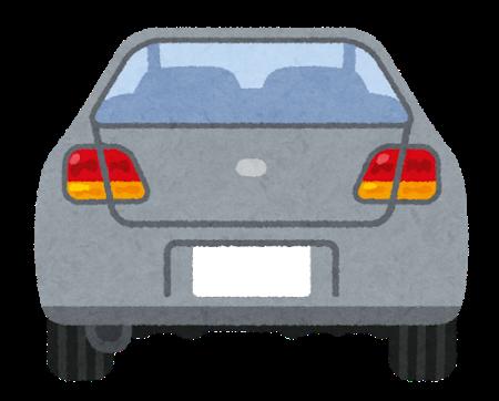 【衝撃映像】とんでもない運転をする名古屋の車wwwwwwwwwwww