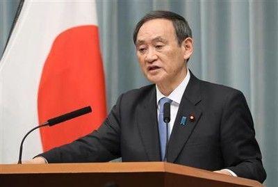 【記者会見】菅官房長官、ムン大統領発言を痛烈批判へ!!!!!のサムネイル画像