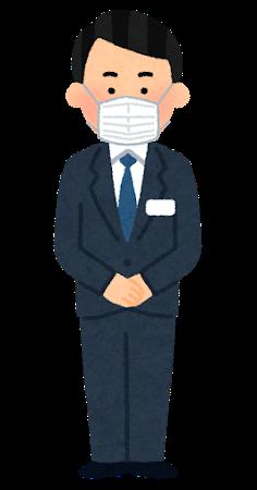 【悲報】日本人、気付いてしまうwwwwwwwwwwのサムネイル画像