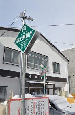 【札幌】住民が「防犯カメラ」にめっちゃ反発した結果wwwwwwwwwwwwwwwwwwwのサムネイル画像