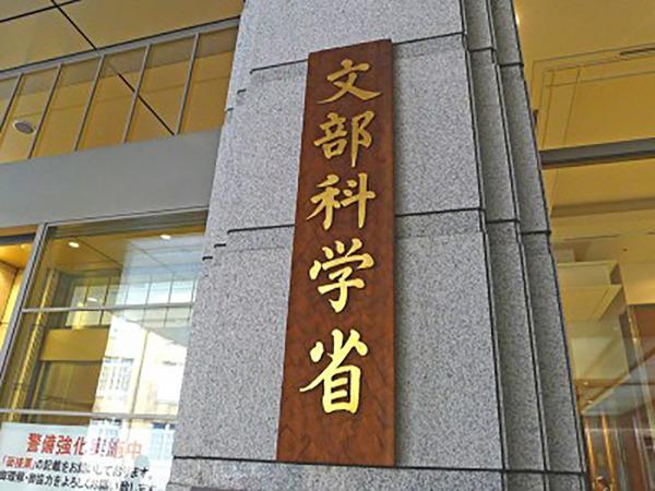 【悲報】東京医科大の差別入試 → 文科相、激おこへwwwwwwwwwwwwのサムネイル画像