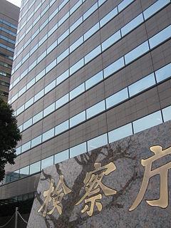 【東京地検】入手された東京医大の裏口入学リストがヤバいwwwwwwwwwwwwwのサムネイル画像