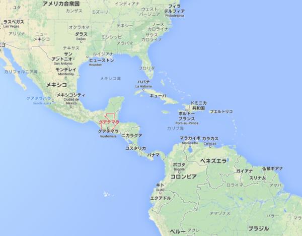 【緊急】中米、グアテマラの火山が噴火。被害がこちら・・・のサムネイル画像