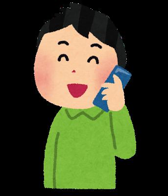 【速報】菅義偉「総務省はなめられてる!!!」→ その理由がwwwww のサムネイル画像