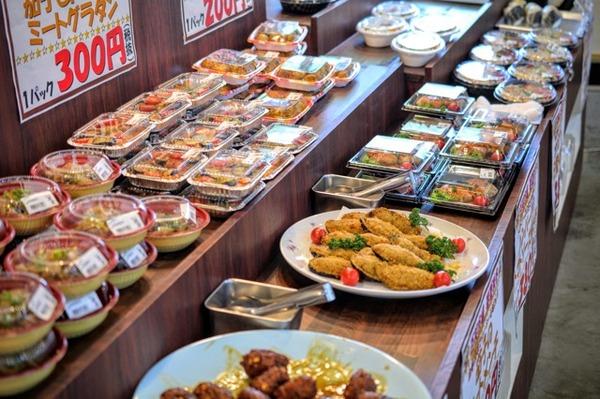 【悲報】スーパーさん、お惣菜にとんでもないものを混ぜてしまうwwwwwwwwwwwwwwwwwwwwwのサムネイル画像