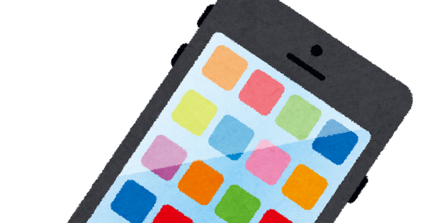 【速報】新型「iPhone 11 Pro」のスペックがwwwww