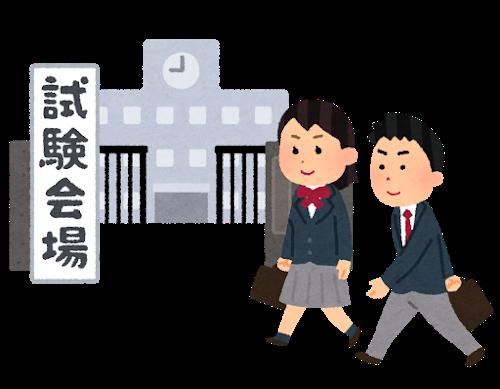 school_shiken_kaijou_boy_girl (1)