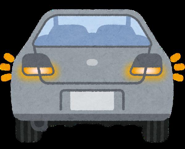 【画像】トヨタ新型「GRヤリス」が世界初公開!!!!!のサムネイル画像