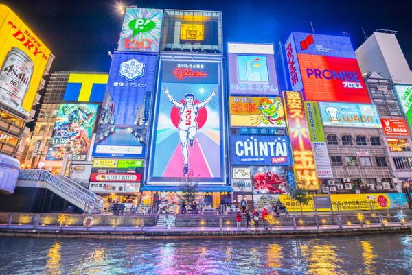 【速報】大阪で地震が発生のサムネイル画像