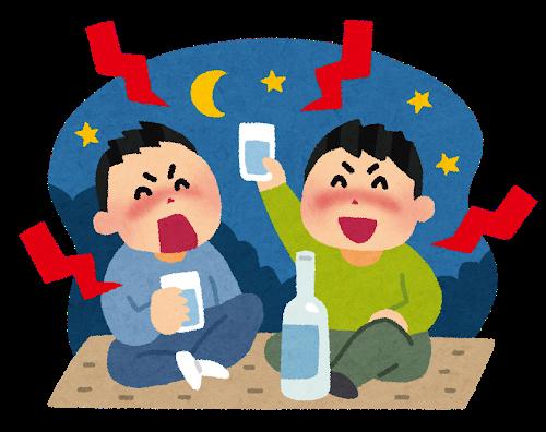【愕然】沖縄の中学生4人、盛大にやらかすwwwwwwwwwwwwwwwwwwwww