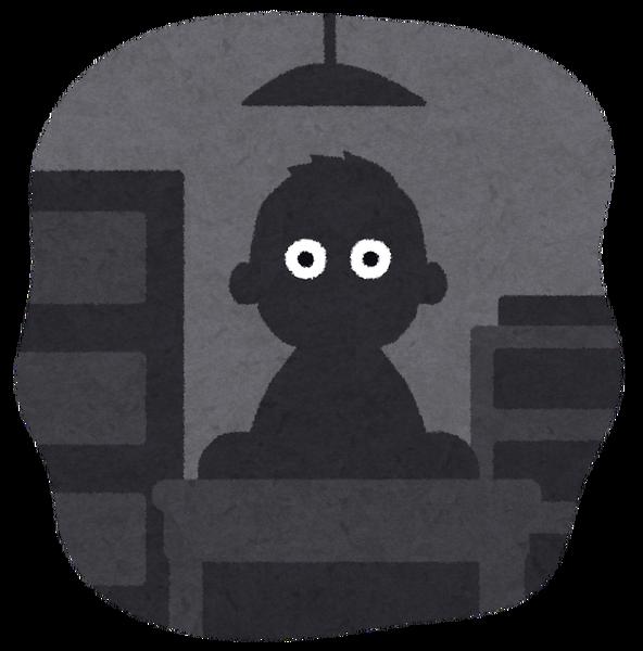 """【千葉停電】菅直人元首相、安倍首相の""""対応""""を批判wwwwwのサムネイル画像"""