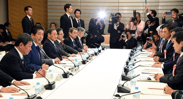 【雇用】日本政府、ついに70歳まで就業の「義務化」を検討へ。死ぬまで働けということか?のサムネイル画像