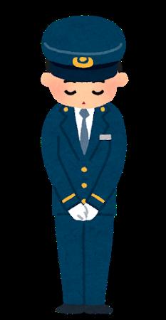 【画像】京急さん、好感度を上げてしまう・・・・・のサムネイル画像