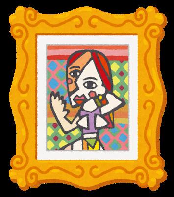 """【衝撃】愛知県、若手芸術家を特別に""""支援""""へwwwwwのサムネイル画像"""